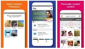 "Minmathi App: அரசின் நல திட்டங்கள் குறித்து அறிய ""மின்மதி"" என்ற புதிய செயலி அறிமுகம்!"