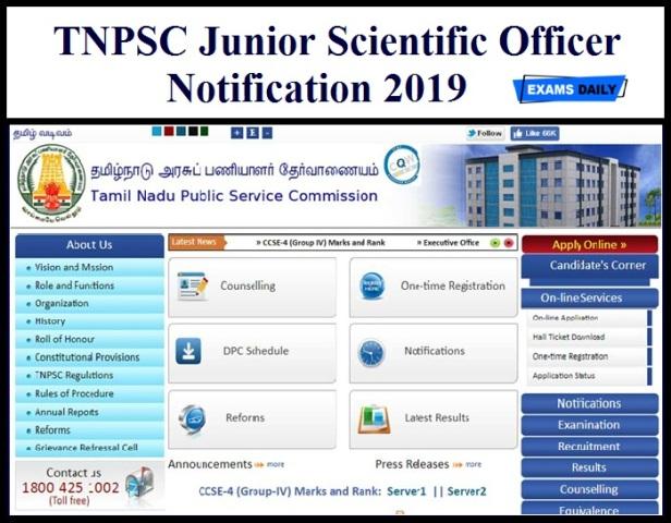tnpsc junior scientific officer