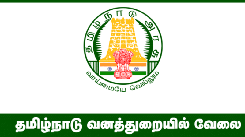 tn FOREST DEPARTMENT