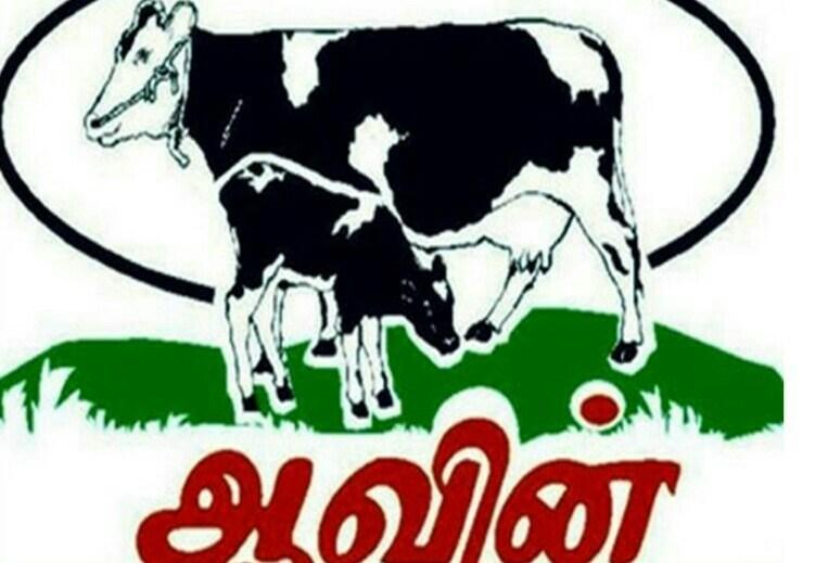 Aavin Logo