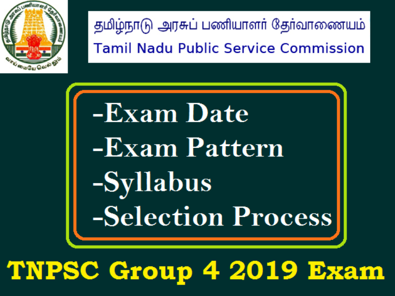 TNPSC Group 4