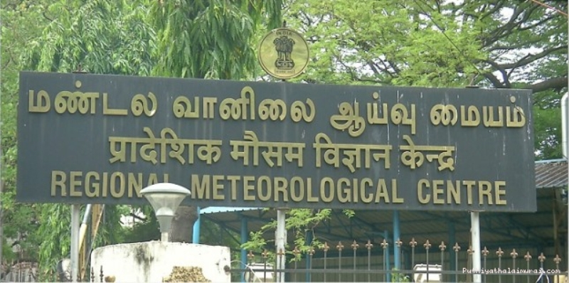 Regional Meteorological Centre
