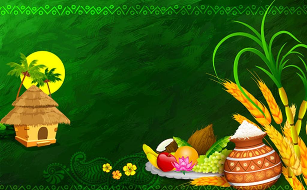 Pongal Celebration